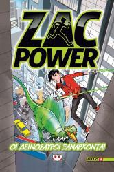 Zac Power 3