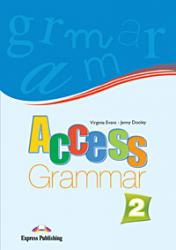Access 2 Grammar Book - English Edition